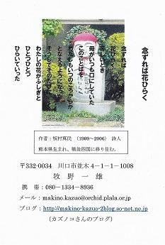 IMG_20170314_0004.jpg