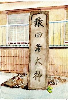 E-スキャン0308.jpg